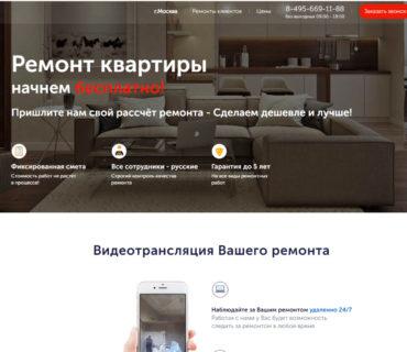 Студия ремонта Серов Строй